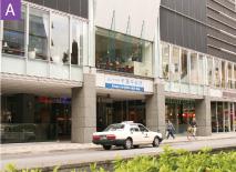 京成電鉄「千葉中央」駅